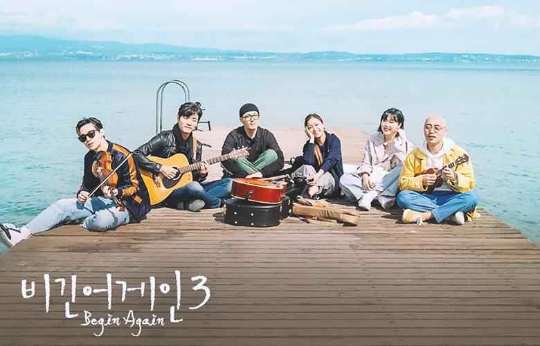 เพลงเกาหลี